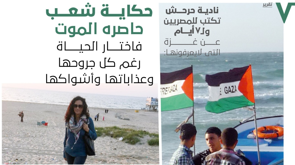 Gaza-3