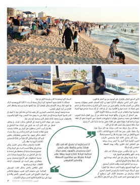 Gaza-5